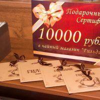 Розыгрыш призов от DonEspresso в день рождения «Аквамолла»!